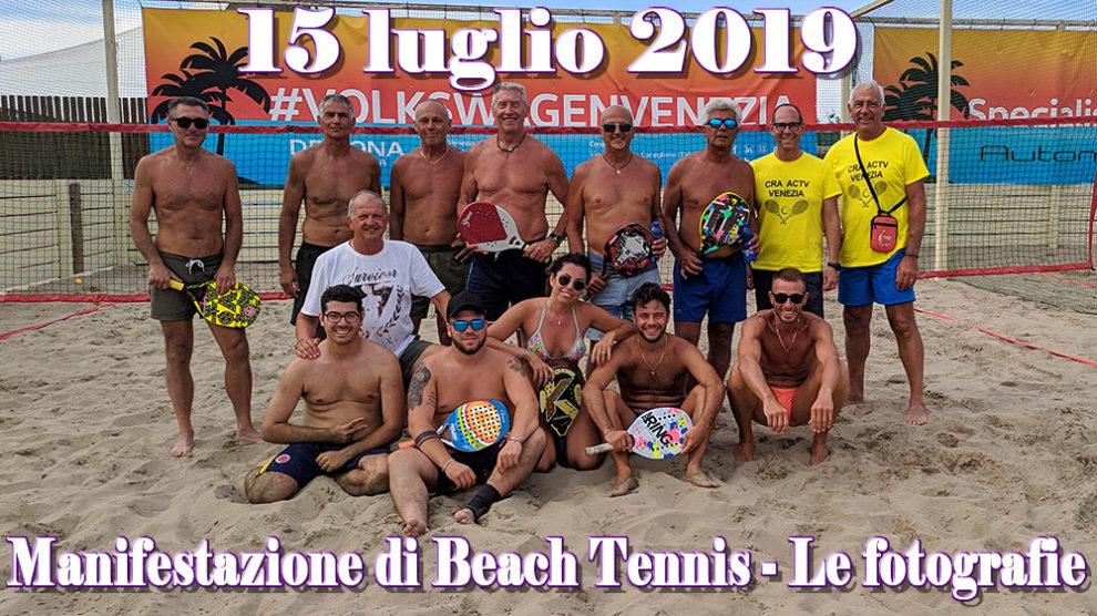 15/07/2019 Le fotografie della manifestazione di Beach Tennis